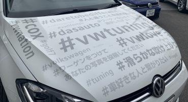VW車内がライブハウスに🎵